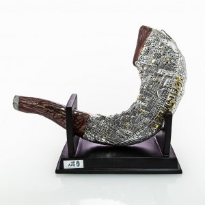 Rams Horn Replica on Stand - Silver Plated with Gold Tints and Jerusalem Images