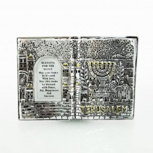 Silver Plated Free Standing Home Blessing, Judaic Motifs - Choice of Languages