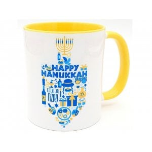 Barbara Shaw Coffee Mug - Joyous Happy Chanukah Motifs