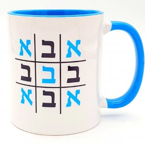Barbara Shaw Coffee Mug, Grid of Hebrew Letters for Abba - Dad