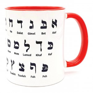 Barbara Shaw Coffee Mug - Alef Beit Hebrew Alphabet Chart