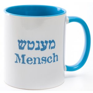Barbara Shaw Coffee Mug Mensch - Hebrew and English