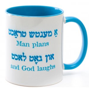 Barbara Shaw Coffee Mug, Man Plans but the Almighty Laughs - Yiddish and English