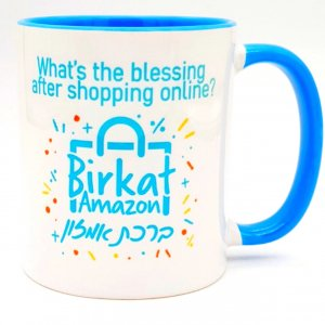 Barbara Shaw Coffee Mug, Humorous Blessing for Amazon Shopper – Blue