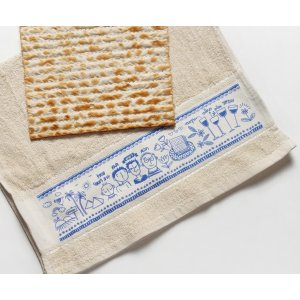 Barbara Shaw Pesach Passover Netilat Yadayim Hand Towel - Pesach Images