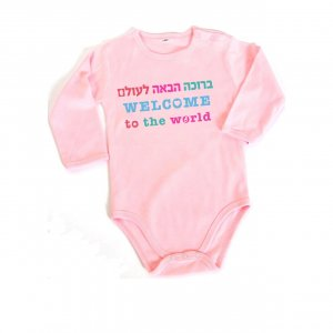Welcome to the World in Hebrew and English Pink Baby Onesie - Barbara Shaw