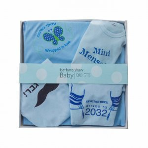 Welcome Hebrew-English Baby Gift Set by Barbara Shaw