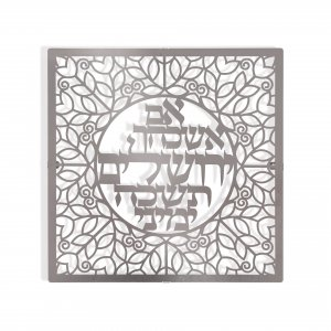 Dorit Judaica Wall Plaque - If I forget Jerusalem