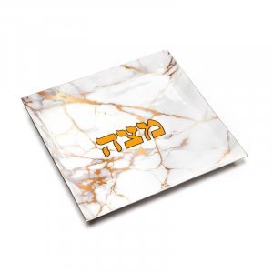 Stainless Steel Matzah Tray for Pesach Passover - White-Gold Marble Design