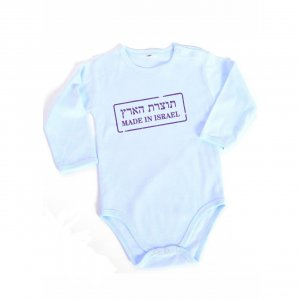 Barbara Shaw Long Sleeve Baby Onesie - Made in Israel