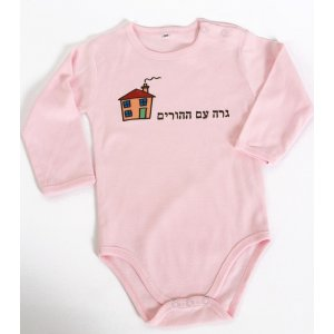 Barbara Shaw Pink Baby Onesie - I Live With My Parents
