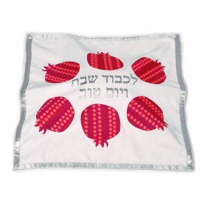 Cotton Challah Cover with Red Pomegranates, Silver or Gold Trim - Barbara Shaw