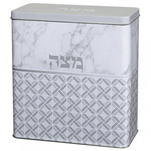 Decorative Matzah Tin with Lid – Geometric and Marble Design