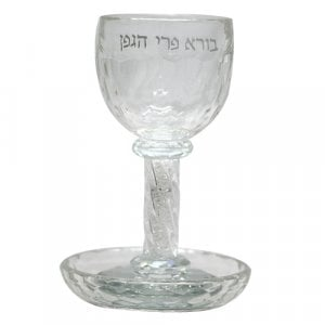 Crystal Glass Stem Kiddush Cup and Tray - Crushed Stones, Wine Blessing Words