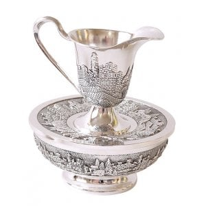 Silver Plated Mayim Achronim Hand Wash Cup - Jerusalem design