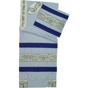 "Rikmat Elimelech ""City of David"" Tallit"