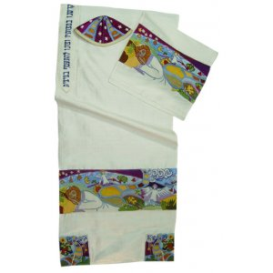 "Rikmat Elimelech Silk ""Jacobs Dream"" Tallit"