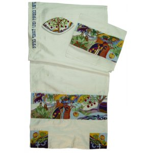 "Rikmat Elimelech Silk ""Days of Creation"" Tallit"