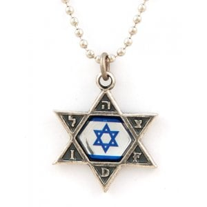 Israeli Army Star of David Metal Pendant with Reflective Center