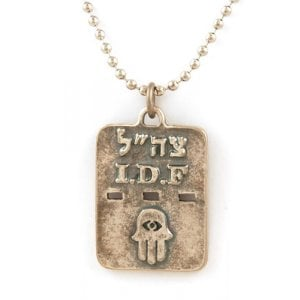 Israeli Army Dog Tag Metal Pendant - Hamsa