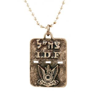 Israeli Army Dog Tag Metal Pendant - Air Force