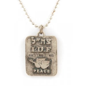 Israeli Army Dog Tag Metal Pendant - Dove of Peace
