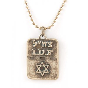 Israeli Army Dog Tag Metal Pendant - Star of David