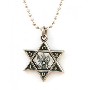 Israeli Army Metal Pendant with Reflective Center - Air Force