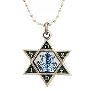 Israeli Army Metal Pendant with Reflective Center - IDF symbol