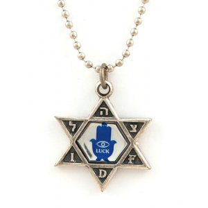 Israeli Army Metal Pendant with Reflective Center - Hamsa