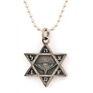 Israeli Army Star of David Metal Pendant - Paratroopers