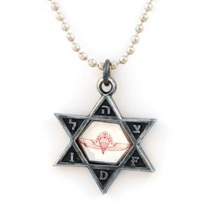 IDF Metal Pendant with Reflective Center - Paratroopers