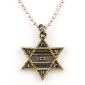 Israeli Army Star of David Metal Pendant