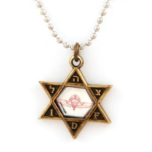 Israeli Army Star of David Bronze Pendant - Paratroopers