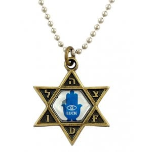 Israeli Army Bronze Pendant with Reflective Center - Hamsa
