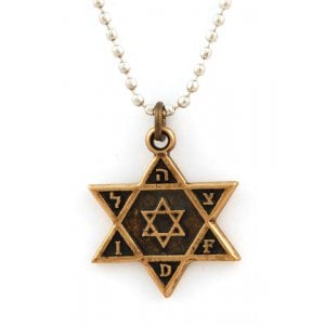 Israeli Army Star of David Bronze Pendant