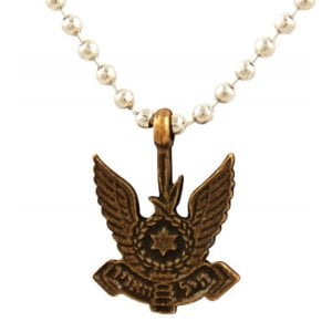Israeli Army Air Force Insignia Bronze Pendant