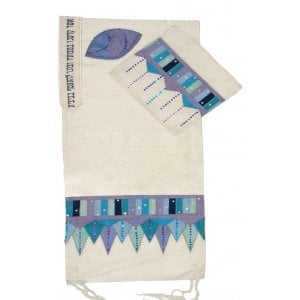 "Rikmat Elimelech ""Purple Marrakesh"" Tallit"