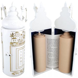 Childrens White and Gold Plastic Sefardi Sefer Torah