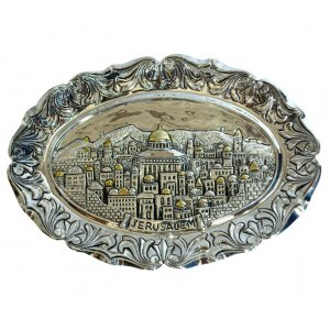 "Silver Plated Oval ""Jerusalem"" Wall Hanging"