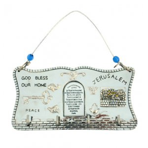 "Silver Plated ""Jerusalem"" Home Blessing Wall Hanging"