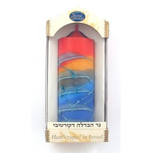 Safed Round Pillar Havdalah Candle
