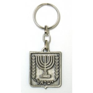 "3 Pewter ""Knesset"" Keychains"