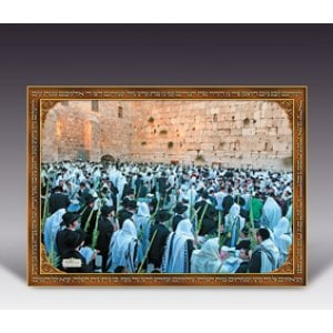 Laminated Colorful Wall Poster - Sukkot at the Kotel