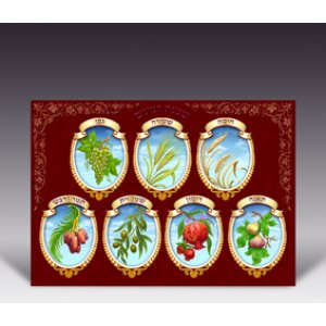 "Laminated Colorful Wall Poster - Sukkot ""Seven Species"""