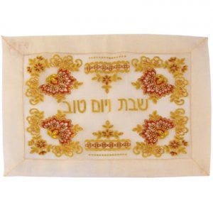 Beige and White Design Challah Cover