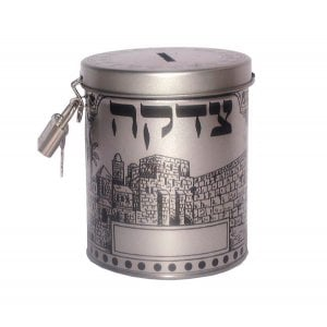 Circular Tzedakah Charity Box - Jerusalem Tower of David Design