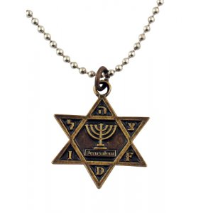 Israeli Army Star of David Bronze Pendant - Menorah