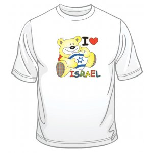 I Love Israel Teddy T-Shirt