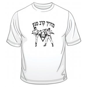 Krav Maga Martial Arts Instructor T-Shirt